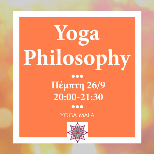 yoga_philosophy_event_insta